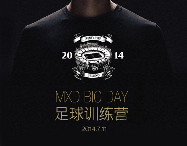 MBD BJ blog banner